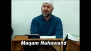ترنم نهاوند(مقام نهاوند )استاد شیخ عصمت(4)