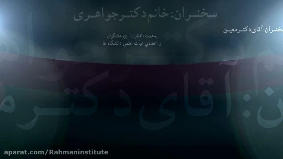رونمایی از کتاب گزارش وضعیت اجتماعی زنان در ایران