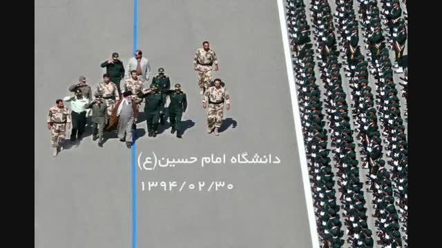 بیانات مقام معظم رهبری دردانشگاه امام حسین «ع» قسمت اول