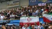 تشویق کر کننده تماشاچیان بازی ایران و ایتالیا