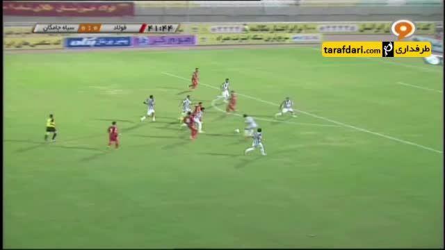 خلاصه بازی فولاد خوزستان 1 - 0 سیاه جامگان