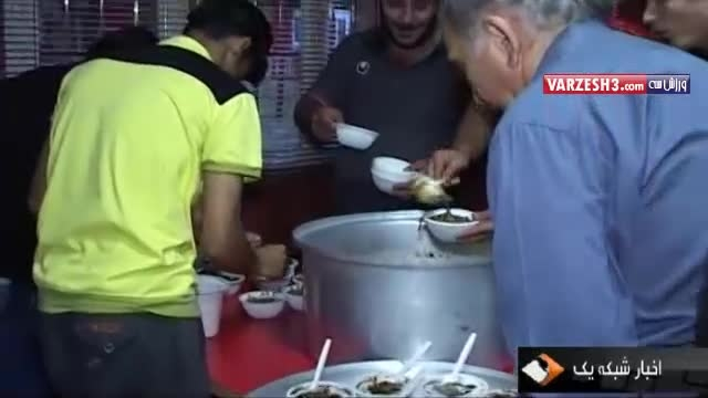 افطاری برانکو در باشگاه پرسپولیس