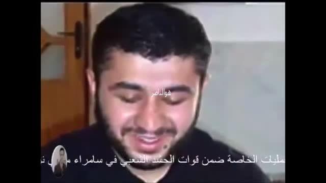 شهید ایرانی مدافع حرم عسکرین