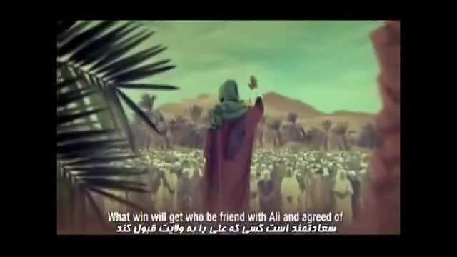اللهم صل علی محمد و آل محمد و عجل فرجهم