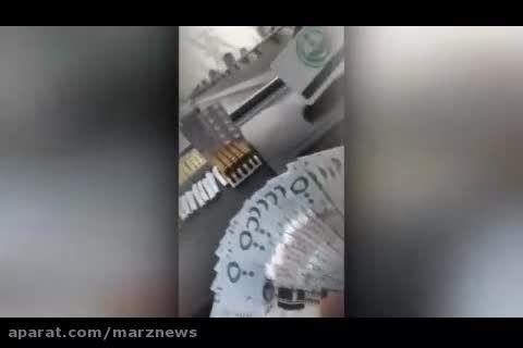 نظامیان سعودی در حال مصرف مواد مخدر