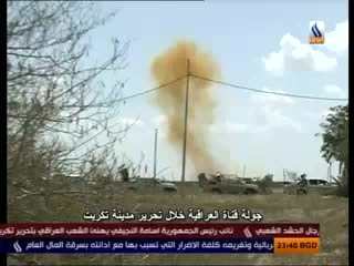 استفاده ی داعش از گاز کلر در تکریت