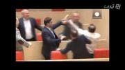 درگیری فیزیکی در پارلمان گرجستان