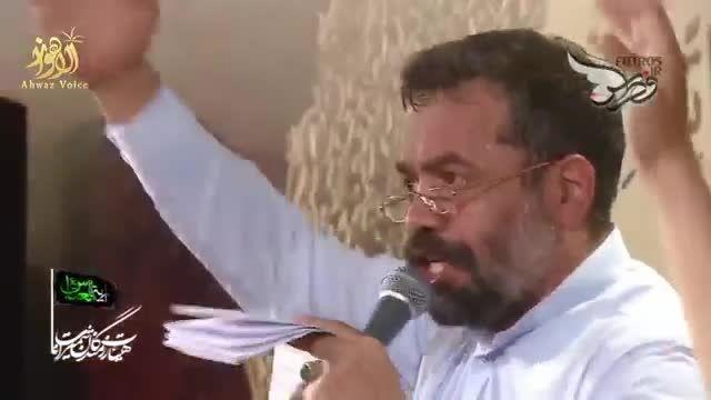 دانلود مداحی جدید حاج محمود کریمی  شماره  (46)