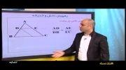 اردوی جمع بندی هندسه و هندسه تحلیلی