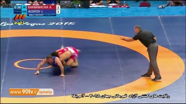 پیروزی کریمی مقابل اوکراین - تحقیر قهرمان جهان (86kg)