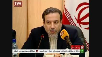 سه هدف اصلی ایران در مذاکرات هسته ای از زبان عراقچی