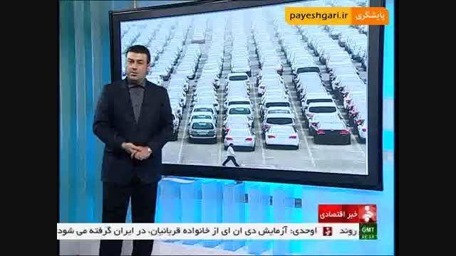 واردات 20 هزار و 886 خودرو در شش ماه ابتدای سال