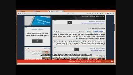 نابودی مساجد و مکه و الله توسط وهابی داعشی