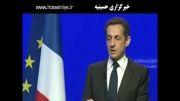فراماسون های فرانسه - خبرگزاری حسینیه