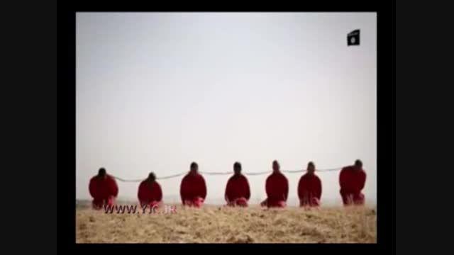 داعش( خطرناک)نبینید