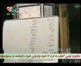 مطاله و برنامه ریزی برای کنکور - دکتر محمدخانی (2) (کُردی)