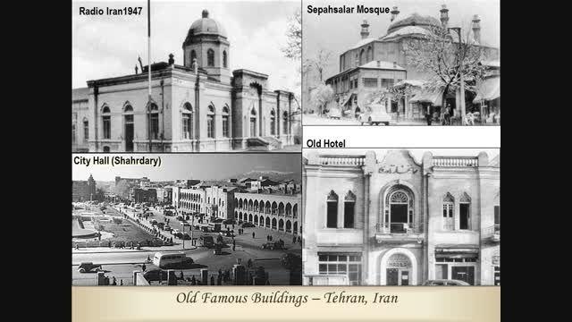 تهران از دیروز تا امروز
