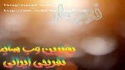 نو بهار-فیسبوک ایرانی