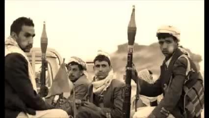 ترانه جدید عربستان بر ضد حوثی ها