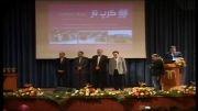 جشنواره نشان تعالی بحران اقتصادی