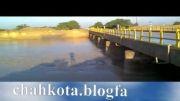 تغیان رودخانه فصلی (کره)چاهکوتاه