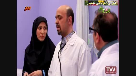 تیزر سریال مهران مدیری از شبکه 3
