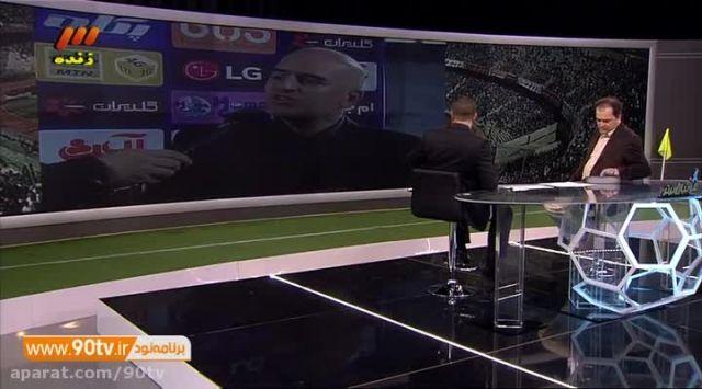 گفتگو با برانکو و حنطه بعد از بازی پرسپولیس-اس اهواز