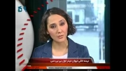 60 ثانیه: جدال BBC با کابینه دولت اعتدال
