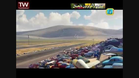 تیزر فیلم های سینمایی شبکه پویا در نوروز 94