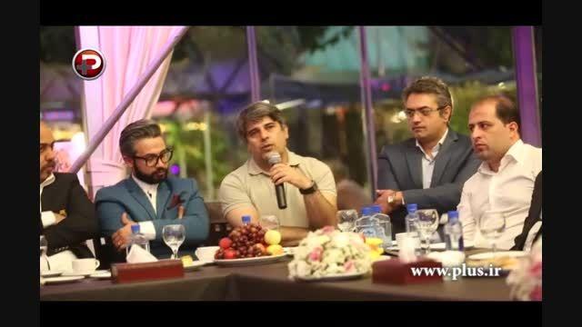 شام خصوصی سلام بمبئی با بازی محمدرضا گلزار و آیشواریا