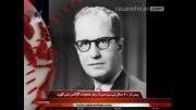 تلاش BBC برای پوشاندن رد پای انگلیس در کودتای 28 مرداد