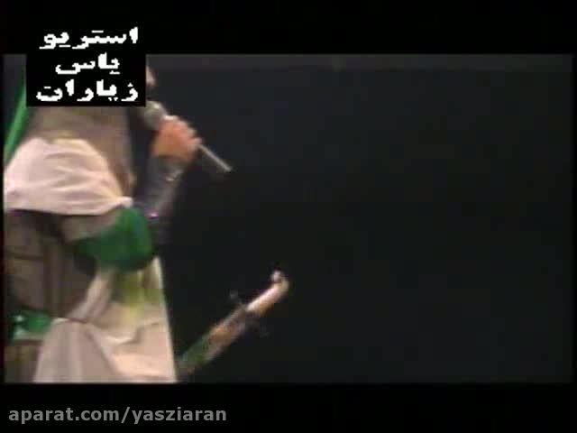طلایه داری عباس تعزیه حضرت عباس (ع) {بسیار زیبا} از دست ندی