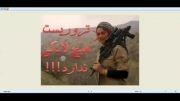 از بستگان  tanhaygharn که دیشب در ایران جاماند!!!!!!!!!