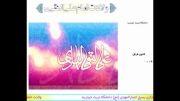 ولادت امام علی النقی الهادی علیه السلام