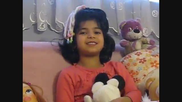 رژینا دختر شیرازی