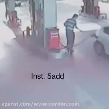 اتفاقی وحشتناک در پمپ بنزین