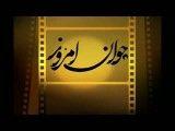 رئیس جمهور رو ببین بابا بی خیال !!!