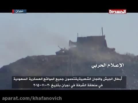 عملیات جدید حوثی ها در نجران عربستان