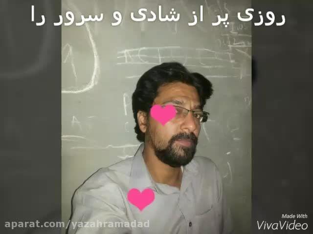 لحظه ای با خبرنگار سیدفاضل رضوی خبرنگار پاکستان 2