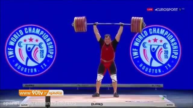 رکوردشکنی وزنه بردار روس
