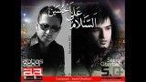 آهنگ جدید و بسیار زیبای عباس اسدی و سعید قربانی