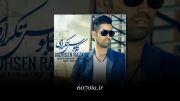 آهنگ جدید و فوق العاده زیبای محسن رضوی به نام كابوس تكراری