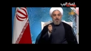 برنامه های دكتر روحانی برای دولت یازدهم