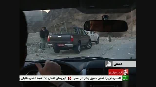 تلاش برای نجات پلنگ زاگرس ایرانی
