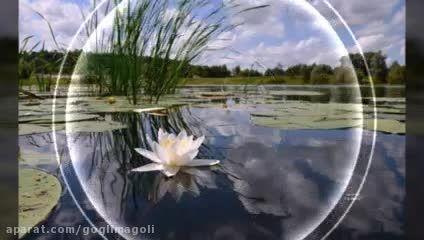 دیوان حافظ: غزل ۱