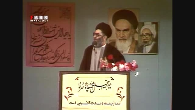 خاطره رهبر انقلاب از روز ورود امام(ره) به میهن