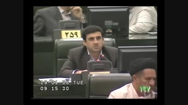 اصلاح قانون اعتراض به مالیات | 19-01-88
