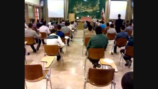تلاوت قرآن در آغاز آزمون ریاضی
