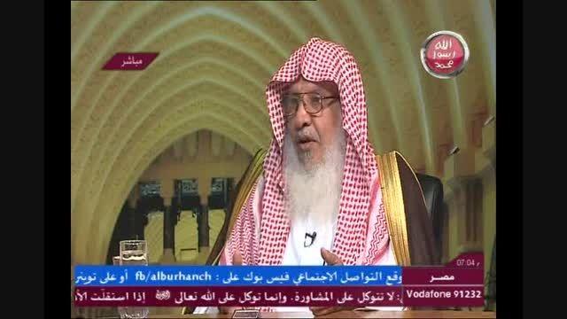 اعتراف مهم عالم وهابی درمورد همسر پیامبر