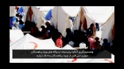 باتلاق سوریه